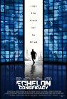 Echelon Conspiracy / Подарок