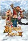 Gnomes and Trolls: The Secret Chamber / Гномы и тролли: Секретная кладовая