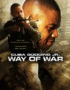 Way of War / Путь войны