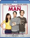 I Love You, Man / Люблю тебя, чувак