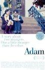 Adam / Адам