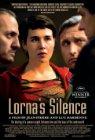 Le silence de Lorna / Молчание Лорны