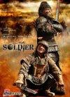 Da bing xiao jiang / Маленький большой солдат