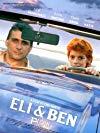 Eli & Ben / Илай и Бен