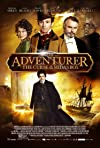 Adventurer: The Curse of the Midas Box / Мэрайа Мунди и шкатулка Мидаса