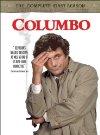 Columbo / Коломбо