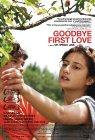 Un Amour De Jeunesse / Первая любовь