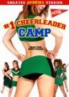 #1 Cheerleader Camp / Лагерь группы поддержки №1