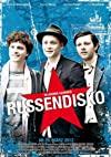 Russendisko / Я нормально супер гуд