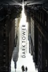 Dark Tower / Тёмная башня