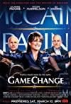 Game Change / Игра изменилась
