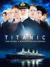 Titanic / Титаник