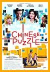Casse-tête chinois / Китайская головоломка