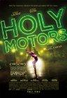 Holy Motors / Корпорация «Святые моторы»