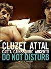 Do Not Disturb / Не входить, мы не одеты