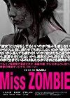 Miss Zombie / Мисс Зомби