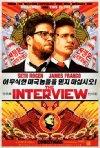 Interview / Интервью