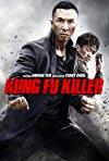 Kung Fu Killer / Последний из лучших