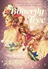 Butterfly Tree / Редкая бабочка