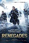 Renegades / Безбашенные