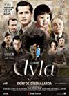 Ayla: The Daughter of War / Айла: Дочь войны