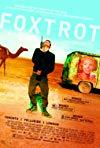 Foxtrot / Фокстрот