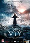 Gogol. Viy / Гоголь. Вий