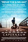 Capharnaüm / Капернаум