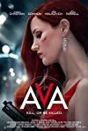 Ava / Агент Ева