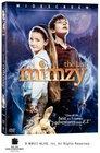Last Mimzy / Последняя Мимзи Вселенной